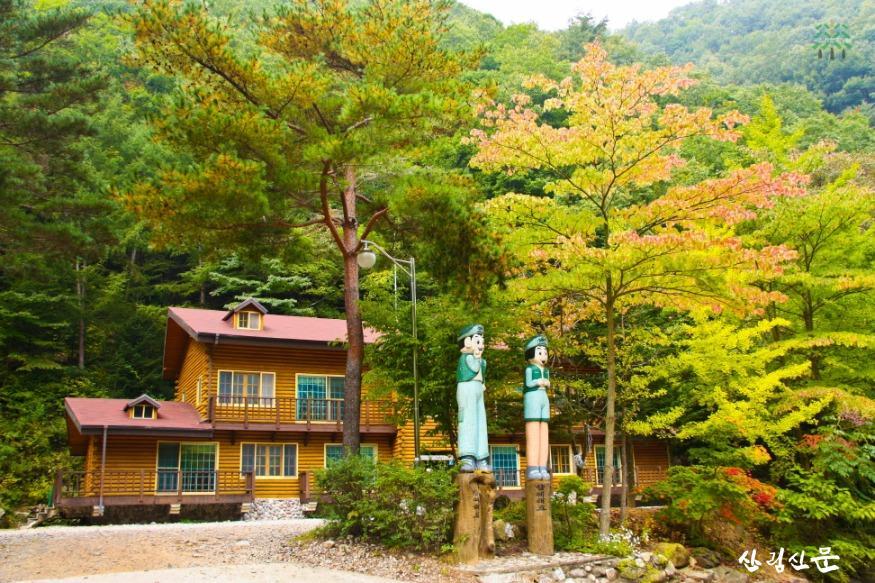 (사진 3) 통고산자연휴양림 산림문화휴양관(경북 울진)입니다..jpg