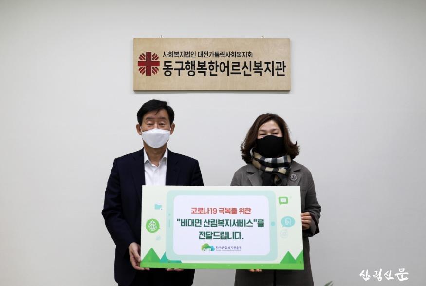 (사진) 사회공헌활동.JPG