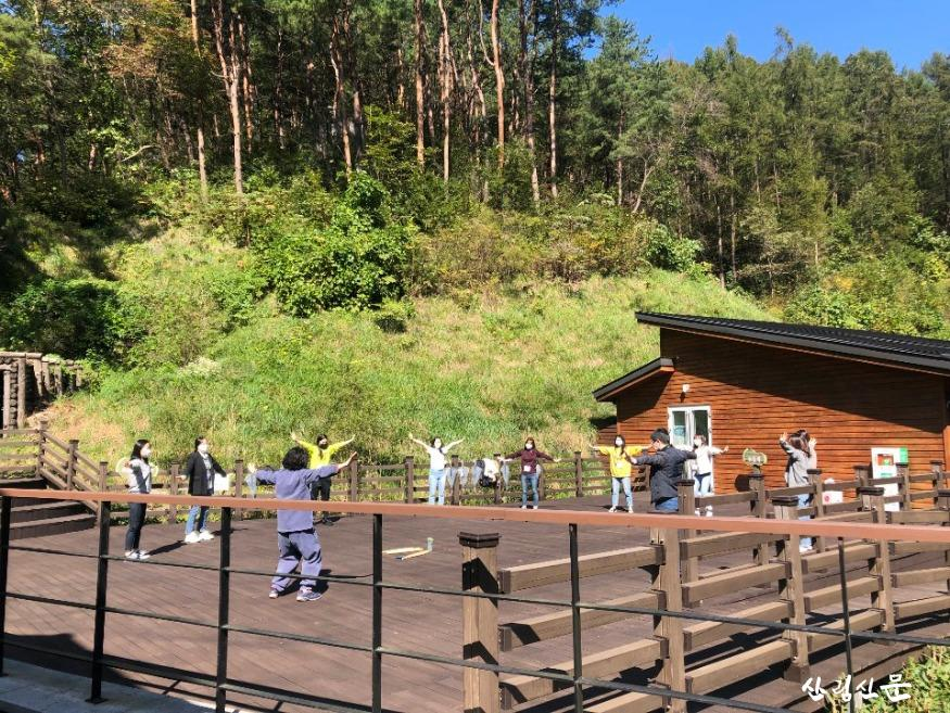 사진2_제3회 산림치유 프로그램 경진대회 개최.jpg