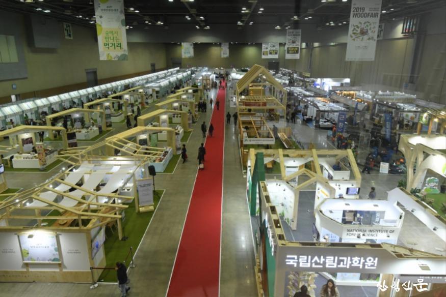 사진2_2019목재산업박람회 (1).JPG