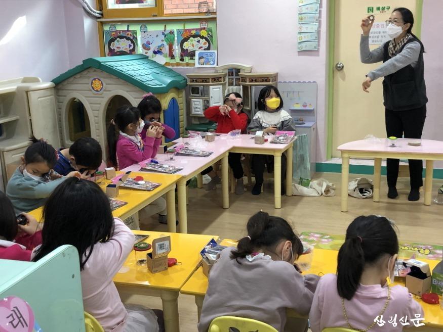 02. 목재 교구를 활용한 생태환경교육 실시.jpg