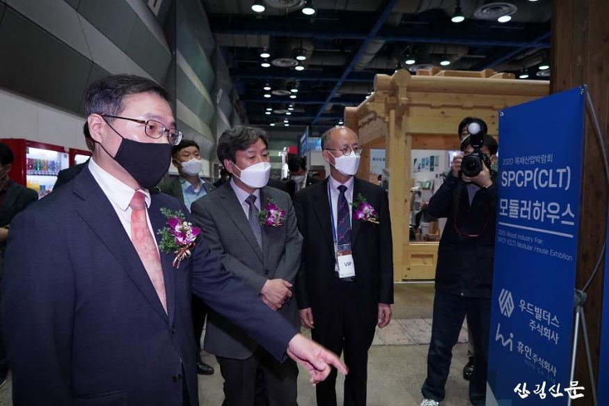 사진3_최병암 산림청 차장(왼쪽에서 첫번째)  2020 대한민국 목재산업 박람회 참석.JPG