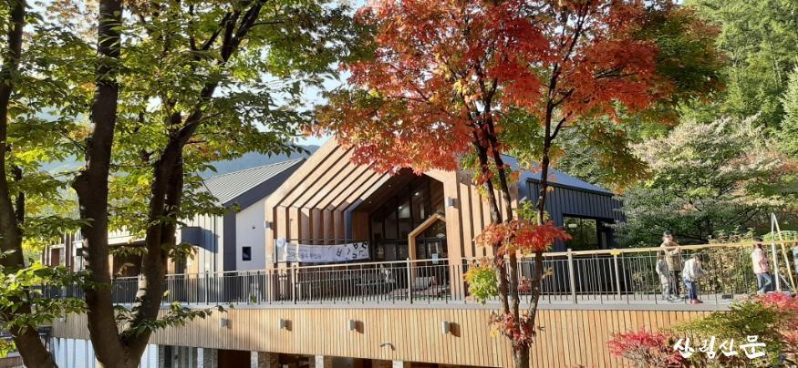 유명산자연휴양림 자생식물원(체험센터 ) 가을 전경 입니다.(2).jpg
