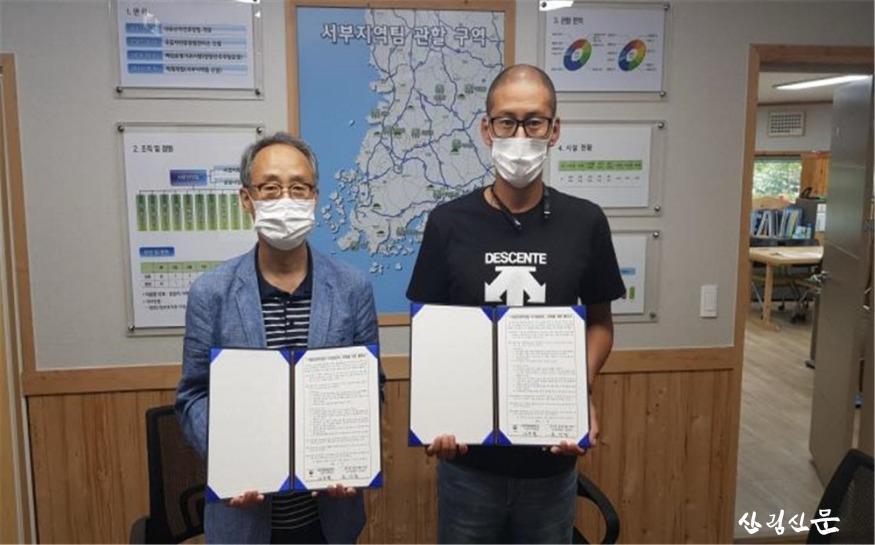 2020년 9월 23일 국립휴양림관리소 서부지역팀장(김종렬)과 지역대표(청운마을 이장 조성철) 간 업무협약을 체결하고 있다..jpg