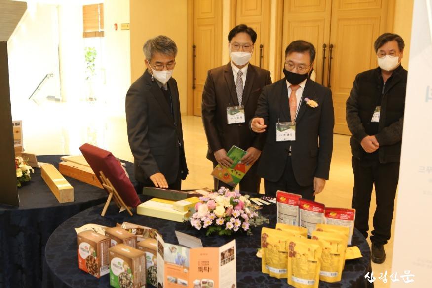 사진3_임산물 수출확대 전략회의.JPG