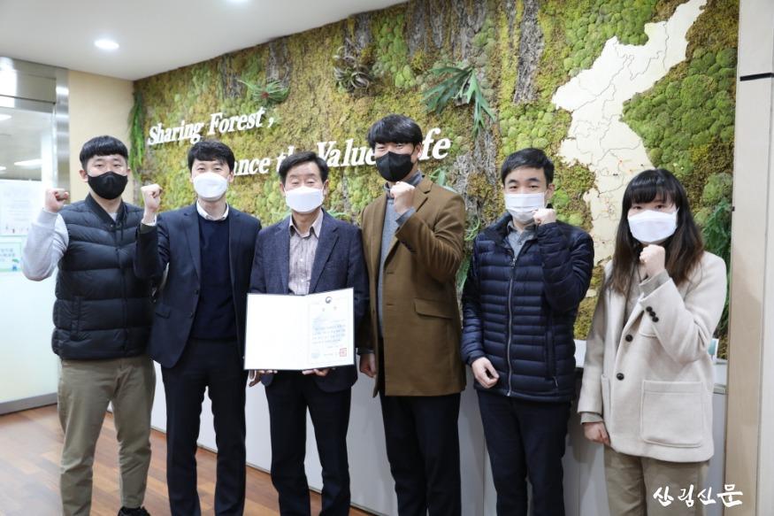 (사진) 온실가스 감축 수상 기념사진.JPG