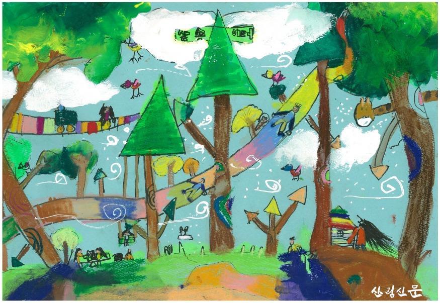 (사진) 숲속 놀이터(김도윤, 산림청장상).jpg