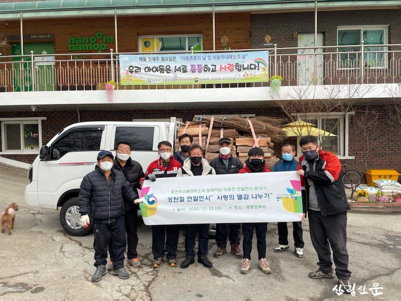 보도자료사진-성탄절, 지역 아이들 에게 '사랑의 온기' 전달!.jpg