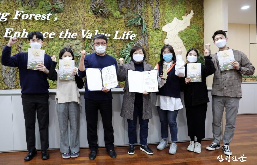 201231 문체부장관상 수상 기념 단체사진.JPG
