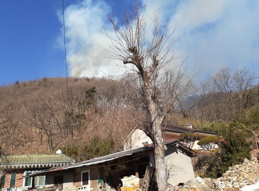 (산림청 제공) 경북 성주군 산불1.jpg