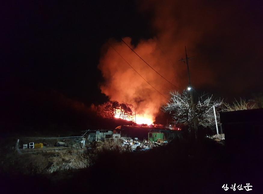 (산림청 보도자료) 경북 영덕군 영덕읍 산불1.jpg