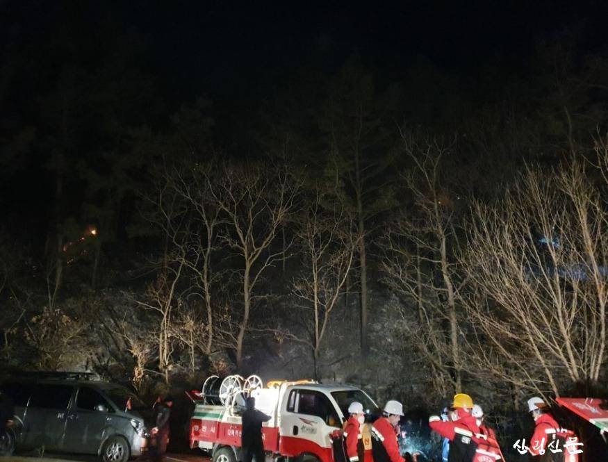 (산림청 제공) 경북 영천시 산불2.jpg