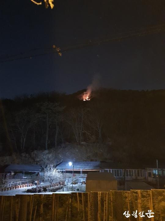 (산림청 제공) 서울 수락산 산불.jpg
