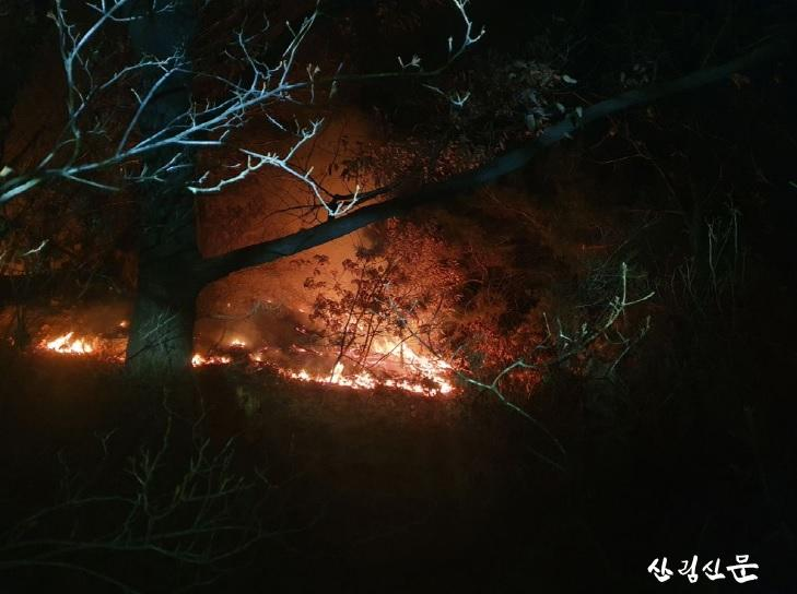 (산림청 제공) 서울 수락산 산불3.jpg