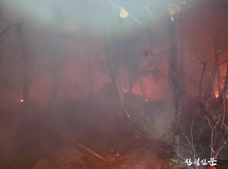 (산림청 제공) 서울 수락산 산불2.jpg