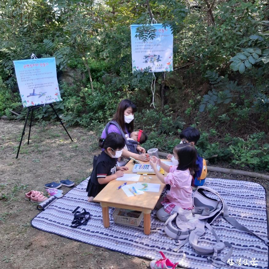 사진2_산림교육 가족단위 활동.JPG