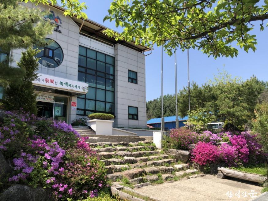 민북지역국유림관리소.JPG