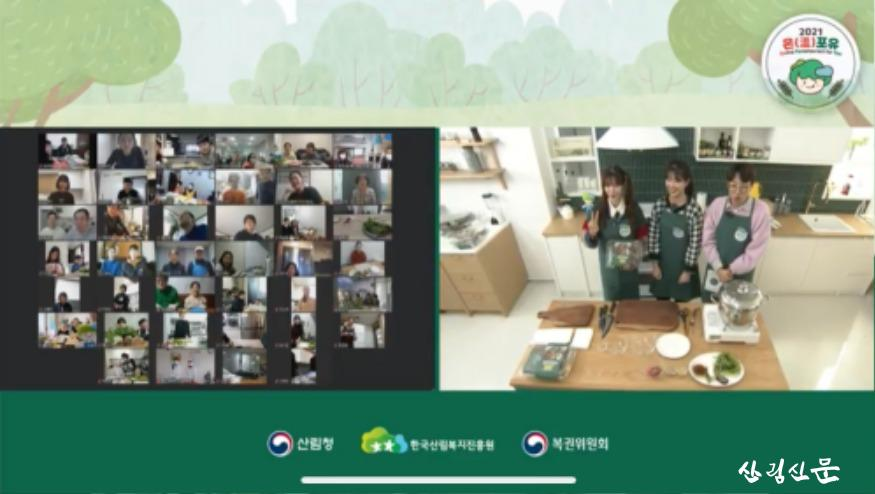 6.온포유 행사 전 참가자들과 소통하는 모습.jpg