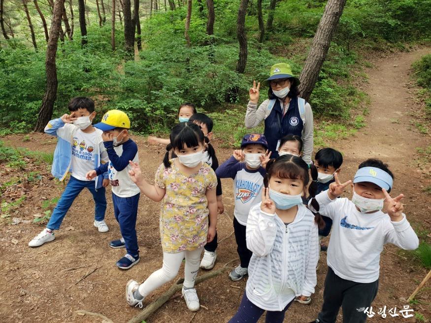 용현자연휴양림 유아숲체험원 운영 (2).jpg
