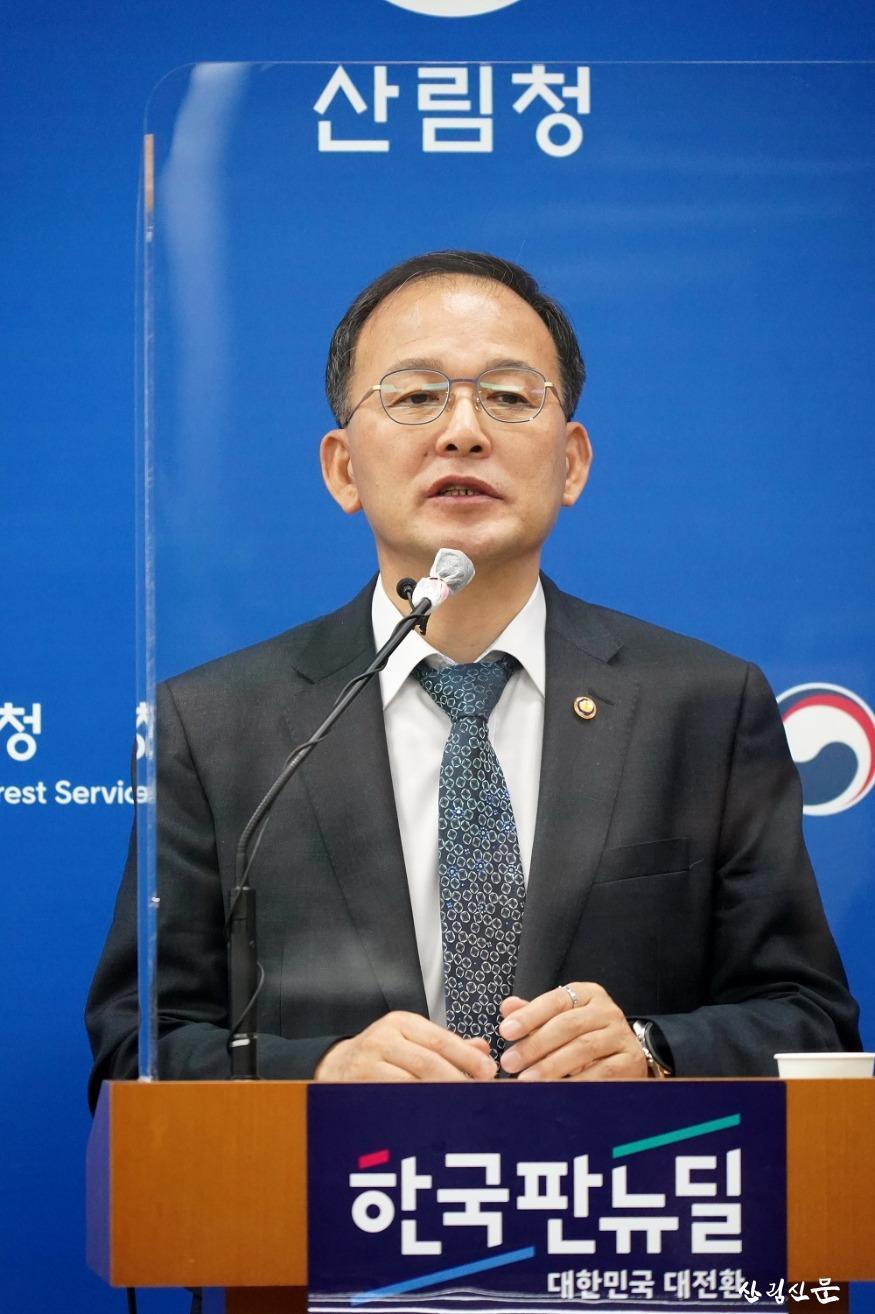 사진3_박종호 산림청장 2021년도 주요업무 추진계획 발표.JPG