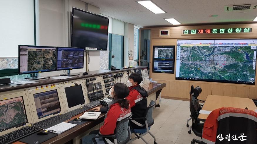중부지방산림청에서 산불방지 비상근무를 하고 있다(2).jpg