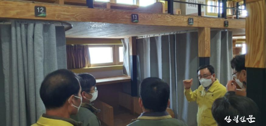다중이용시설물(대피소) 코로나19 대응 점검.jpg
