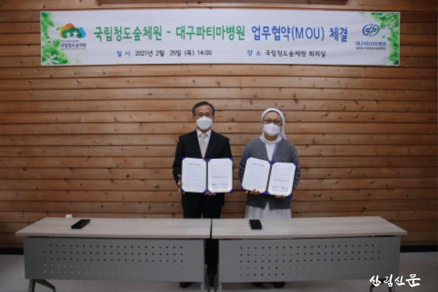 [사진1]대표자 기념사진.JPG