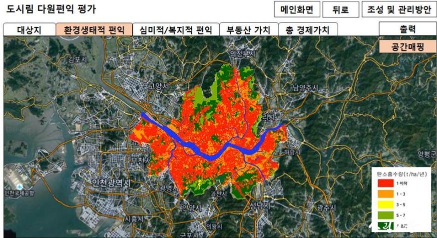 서울시 탄소흡수 편익 공간매핑 출력.jpg