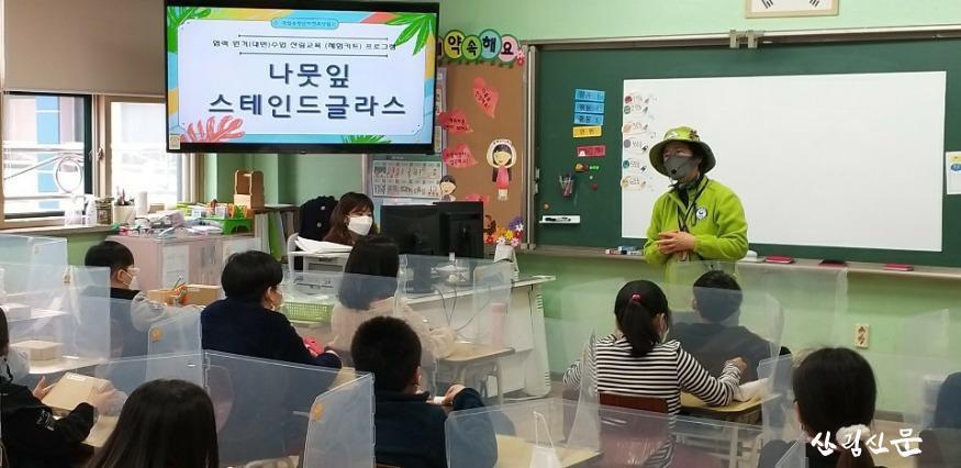 (사진 2) 대면 산림교육프로그램 나뭇잎스테인드글라스를 운영 중인 모습입니다..JPG