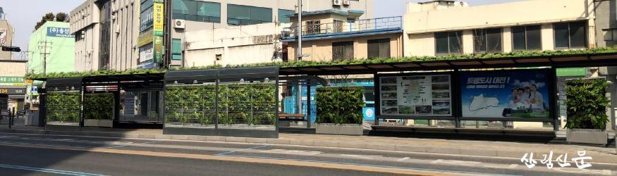 대전시, 2050년까지 탄소중립을 위한 생활밀착형  도시 숲 1000개소 조성-버스STOP녹화.jpg