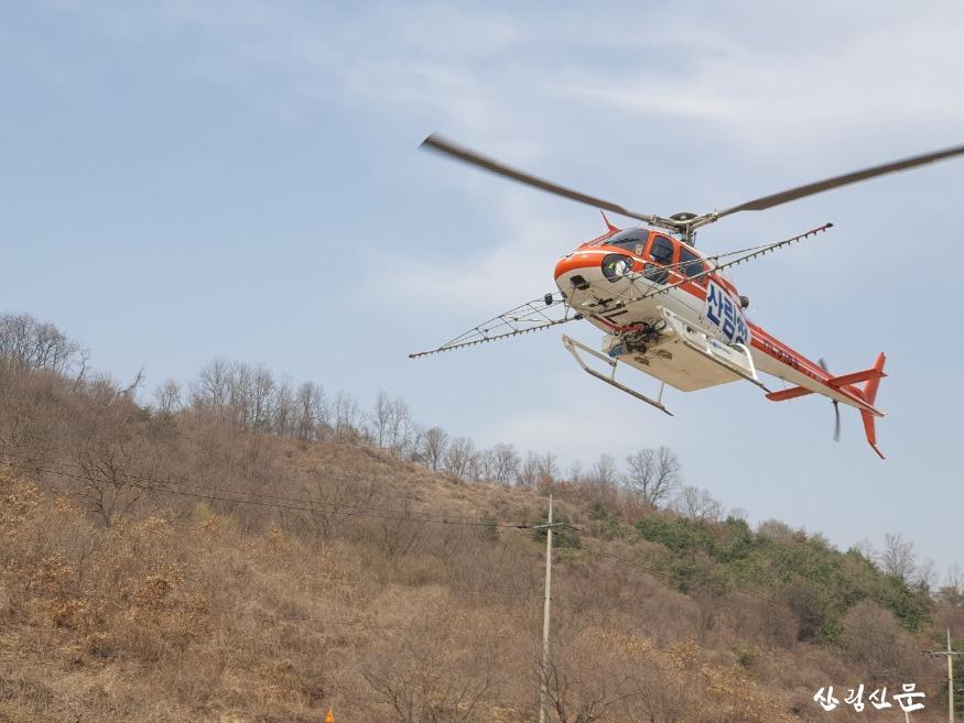 울진산림항공관리소 AS-350B2 항공방역 사진.jpg