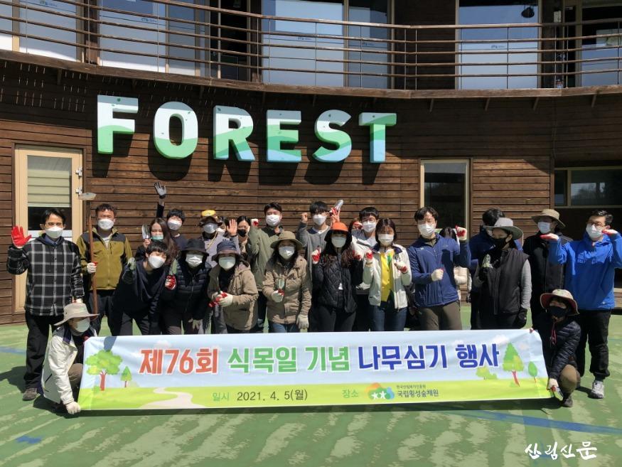 (사진) 제76회 식목일 기념행사 개최.jpg