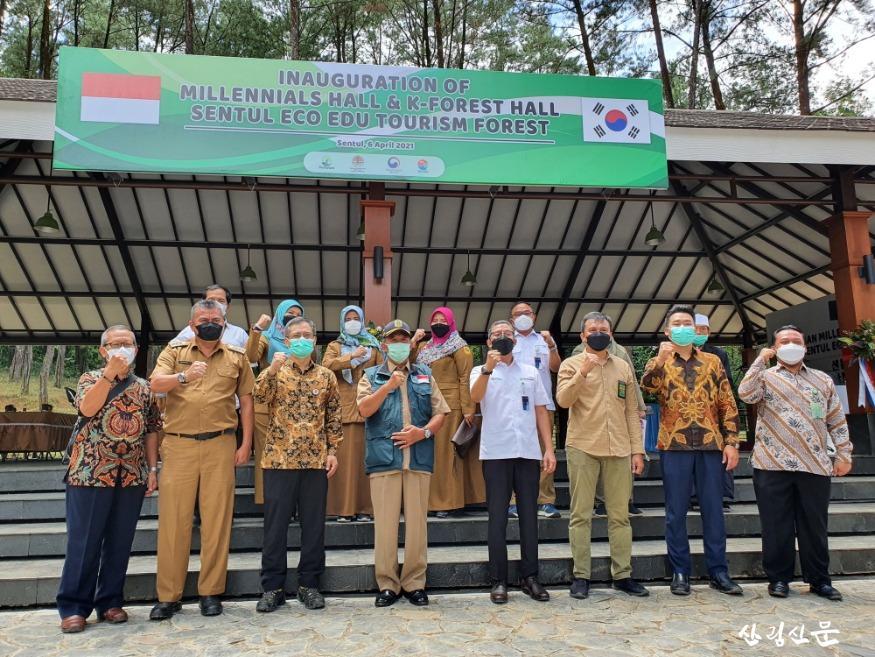 사진2_인도네시아 센툴생태숲을 중심으로  케이(K)-포레스트 협력 확대.jpg