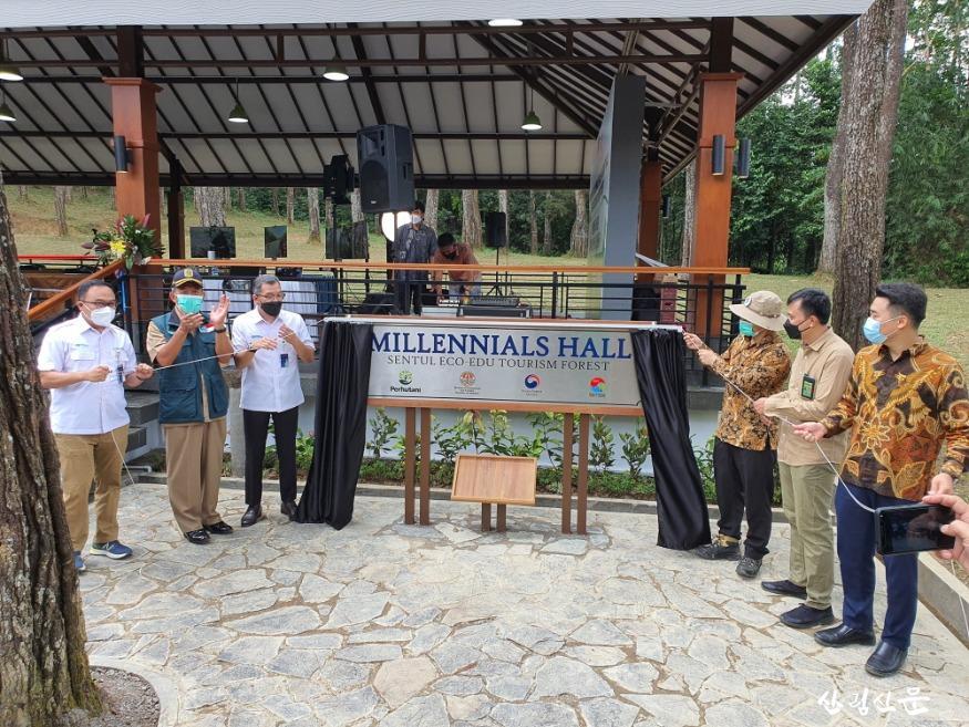 사진1_인도네시아 센툴생태숲을 중심으로  케이(K)-포레스트 협력 확대.jpg