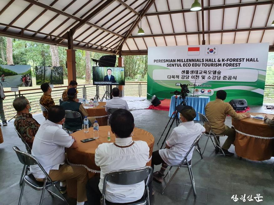 사진3_인도네시아 센툴생태숲을 중심으로  케이(K)-포레스트 협력 확대.jpg