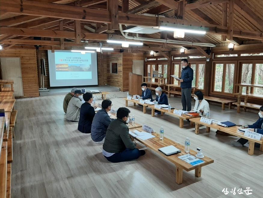 공원녹지과_산불소화시설 설치사업 심의회 (2).jpg