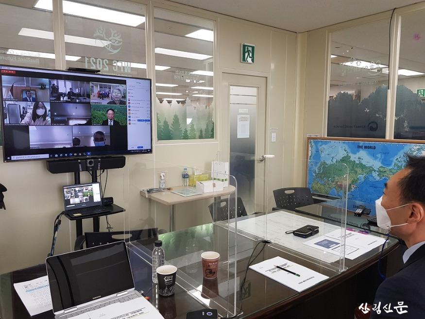 사진2_한-타지키스탄 산림분야 협력사업 주요현안 논의.jpg