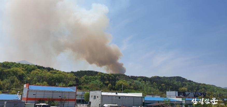 (산림청제공) 경북 구미 산불.jpg
