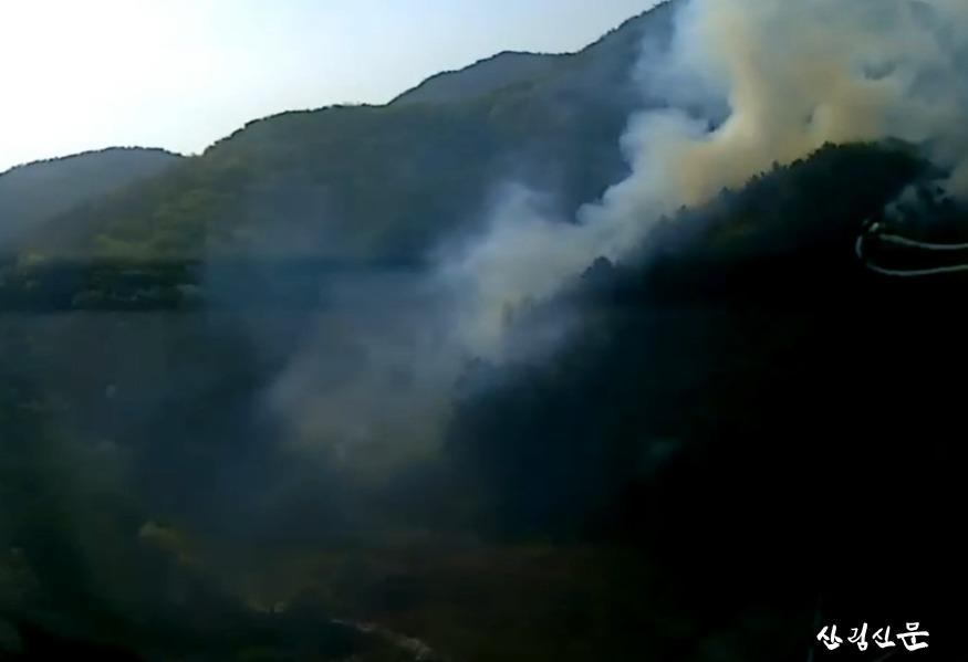 (산림청 제공)_강원 홍천 산불.jpg