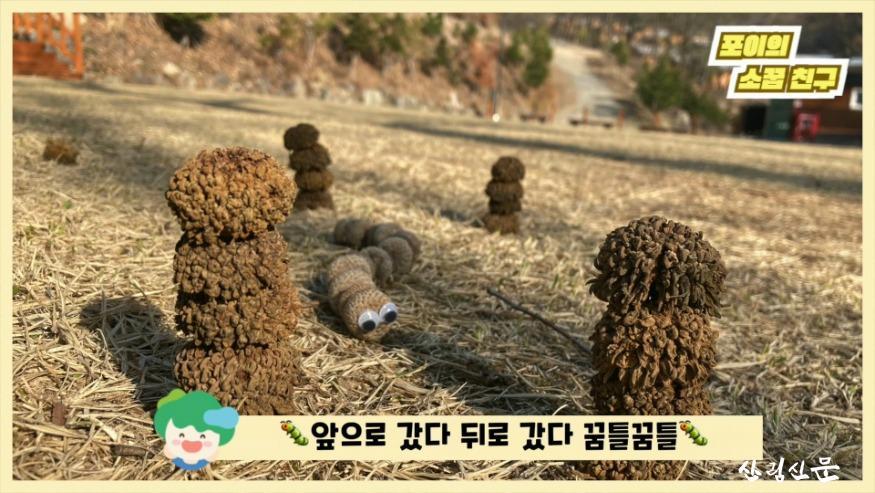 (사진2) 포이의 소꿉친구가 되어줄래(우수상) 영상캡처.jpg