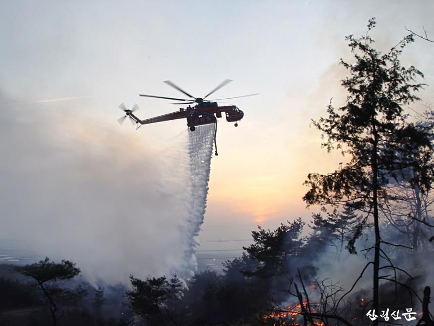 초대형헬기 사진2.JPG