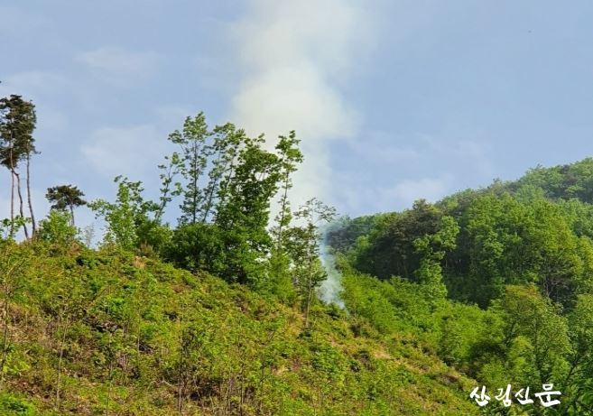 (산림청 제공) 충남 논산시 산불.jpg
