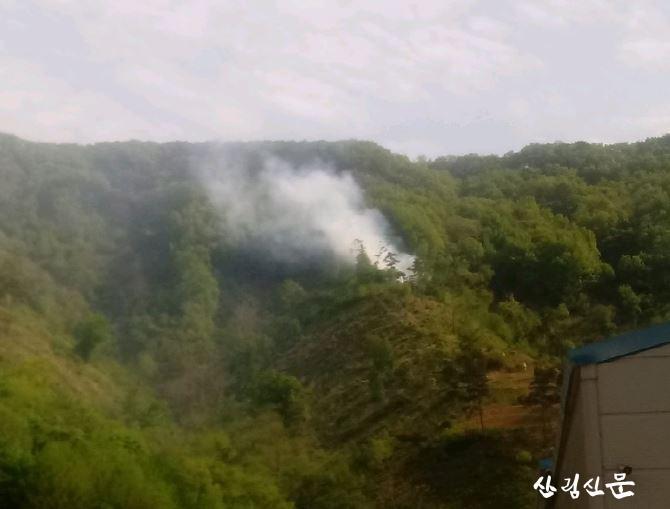 (산림청 제공) 충남 논산 산불2.jpg