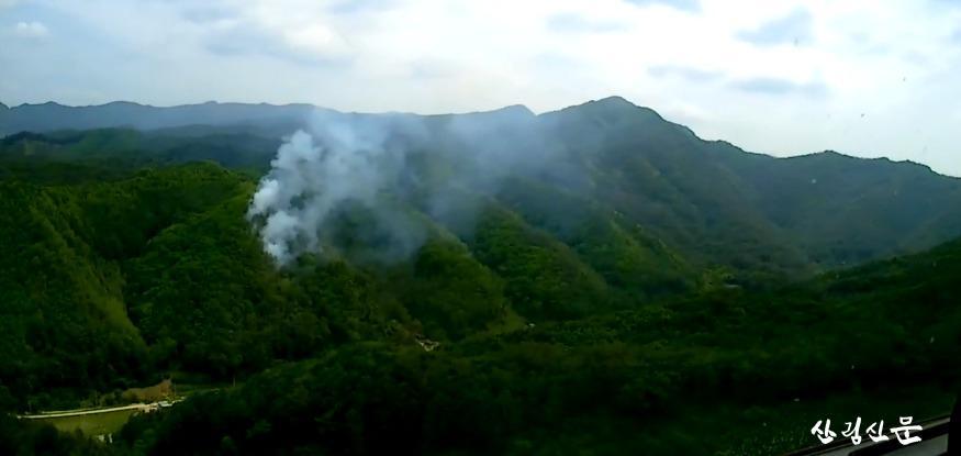 (산림청 제공) 강원 횡성 산불2.jpg