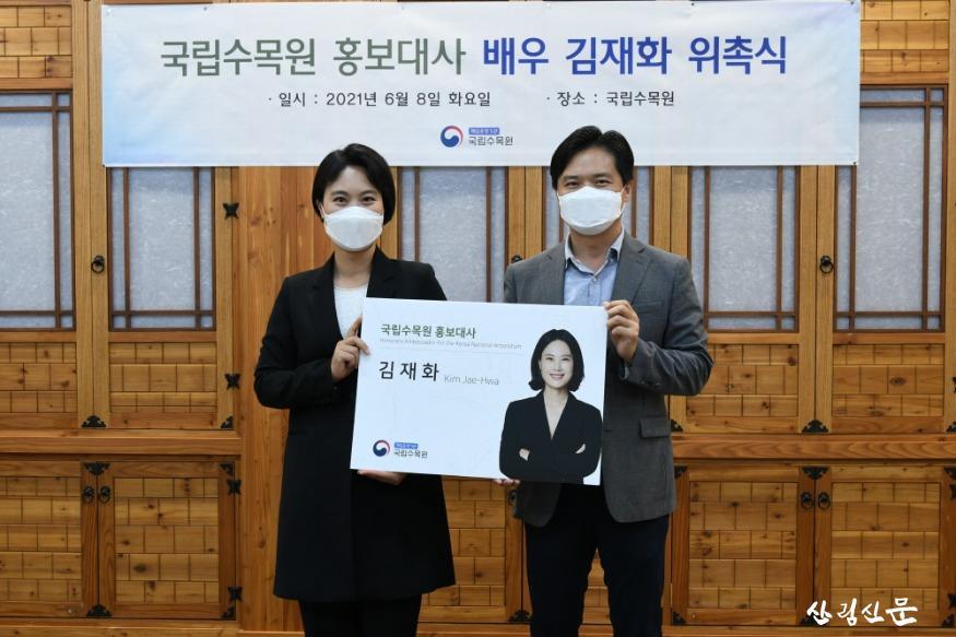 붙임_홍보대사 위촉식2.JPG