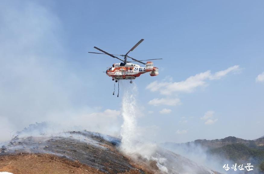 (산림청 제공)산불진화헬기 물투하.JPG