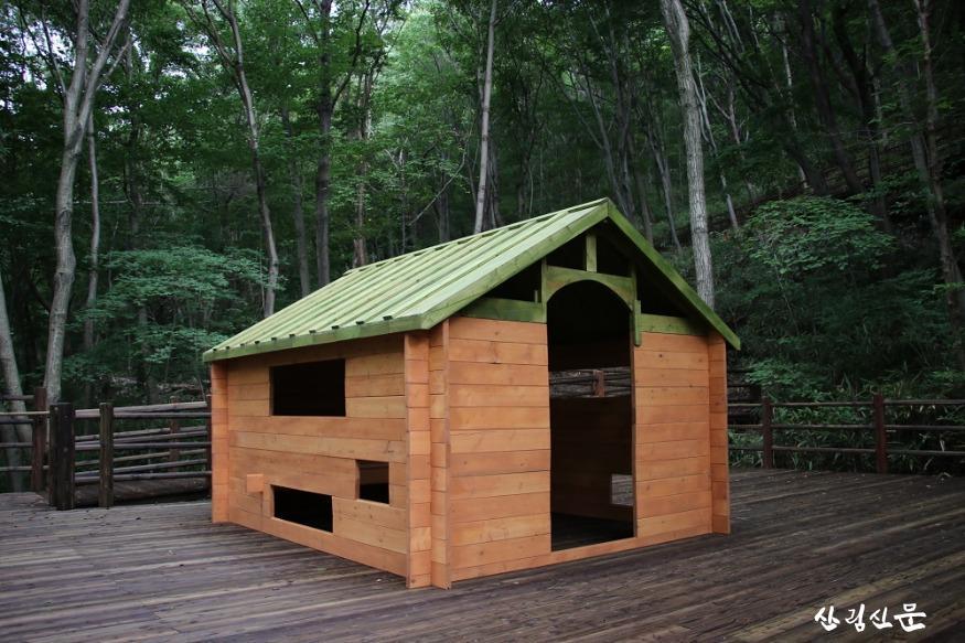 사진1.숲속 집짓기 완성본.JPG