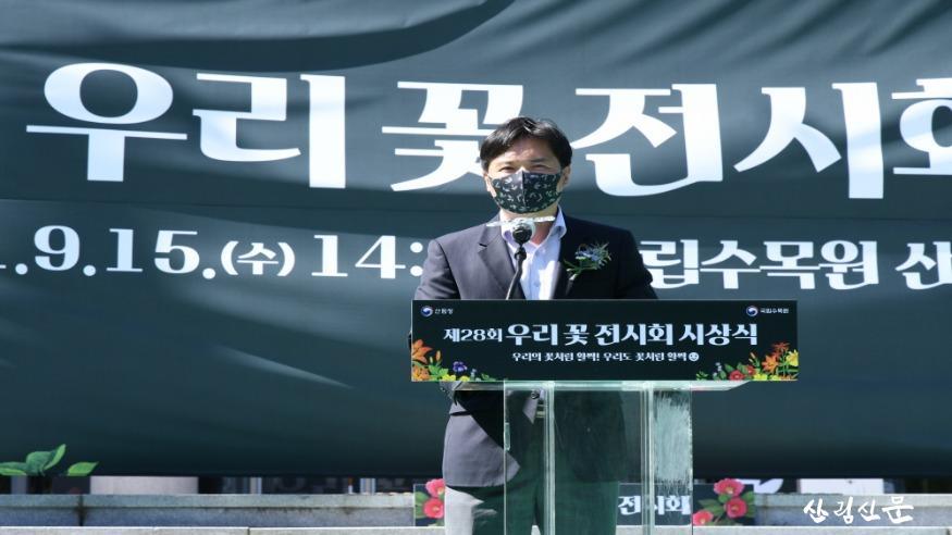 붙임4_우리 꽃 전시회_국립수목원장 환영사.jpg