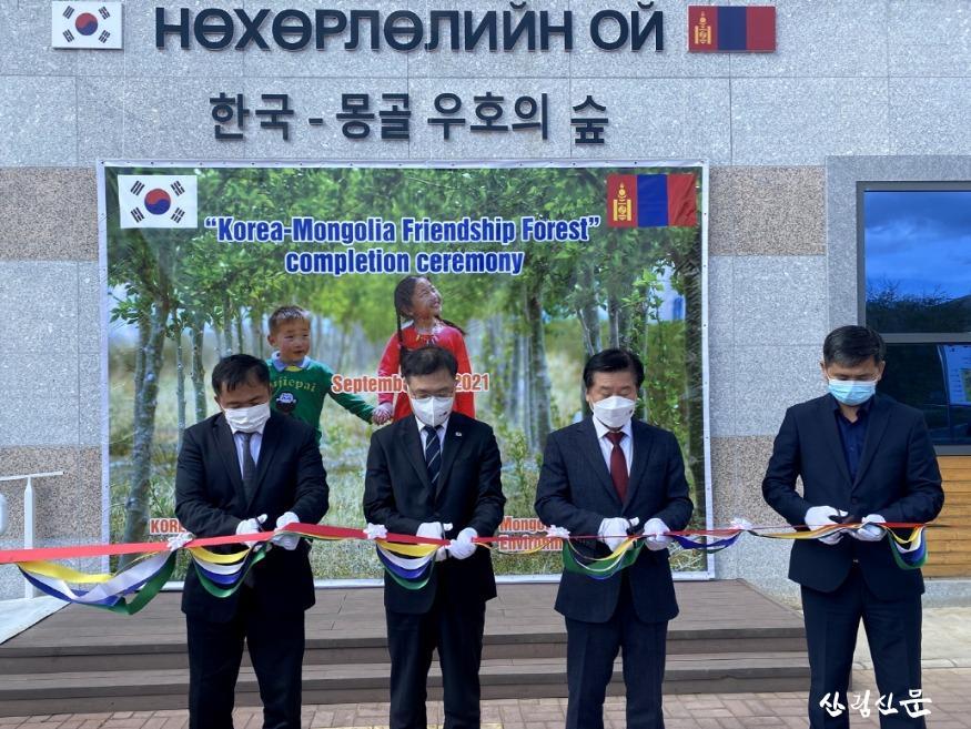 [크기변환]사진3_최병암 산림청장(왼쪽 두 번째)이 '한-몽 우호의 숲' 준 공식에서 몽골 환경관광부 관계자들 과 색줄자르기를 하고 있다..jpg