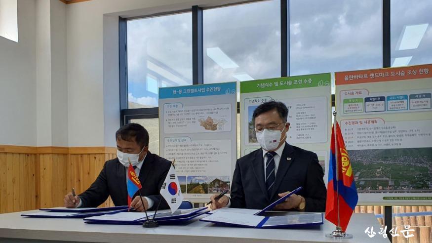 사진2_최병암 산림청장(오른쪽)이 몽골환경관광부와 한-몽골  사막화·황사 방지 협력 양해각서를 체결 하고 있다..jpg